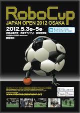 JapanOpen2012