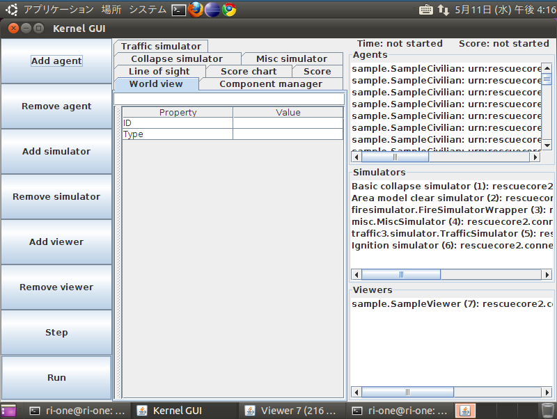 Kernel GUIの画面