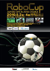 JapanOpen2010